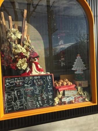写真がイマイチ、クリスマスディスプレー