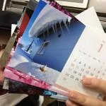 限定・ソフ子カレンダー