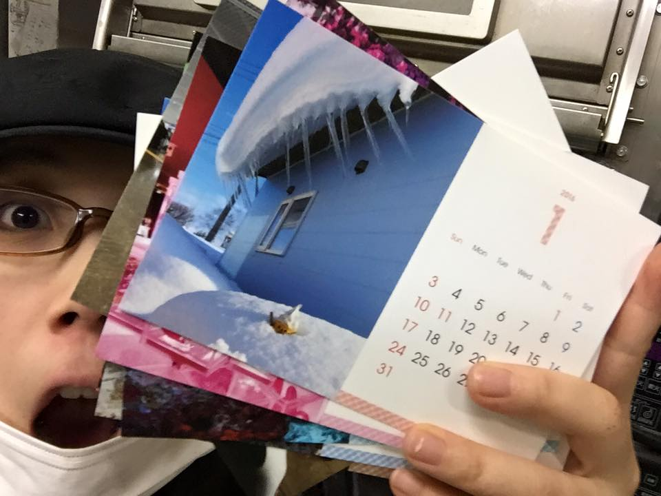 ポストカードサイズのカレンダーが届く!