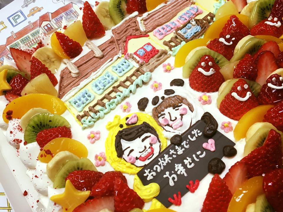 幼稚園からの依頼特注ケーキ