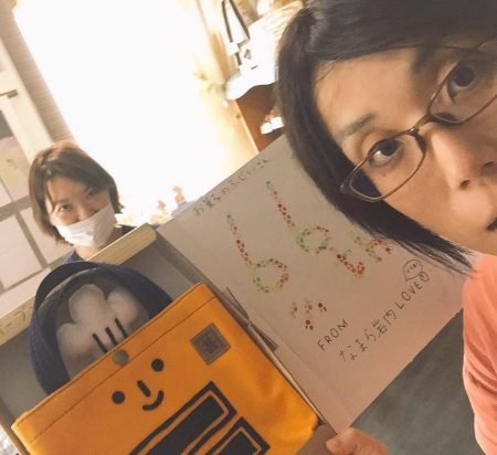 岩内 吉田かまぼこ の吉田さんと 常連 みかちゅによる奇跡の品物