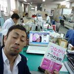 会いたい人に会いに行く、「いつか」は自分で作る in 大阪