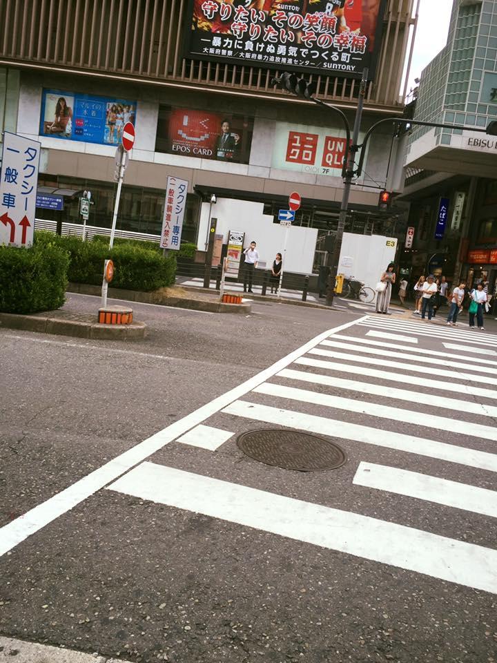 道路挟んでここから始まる!