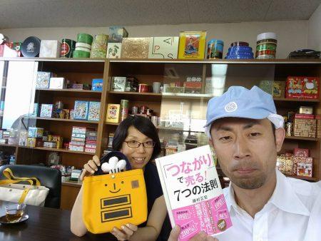 大阪の清水社長の会社にて