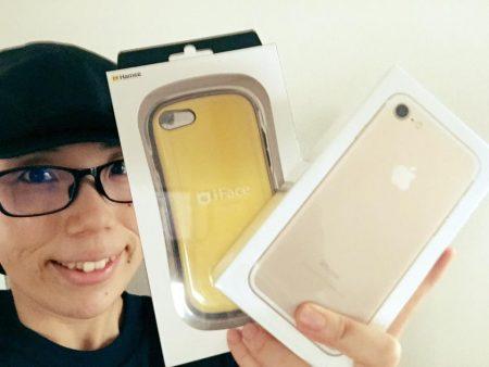 2016.9月iPhone7ゲットの満面笑み