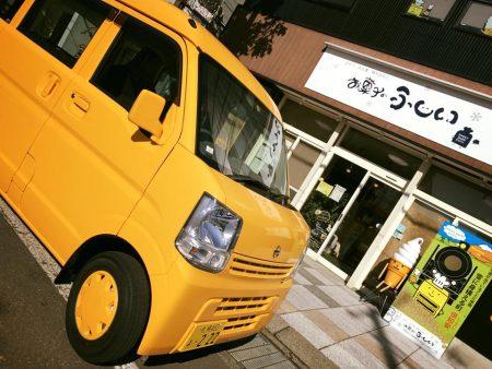 ふじいイエローの車!!