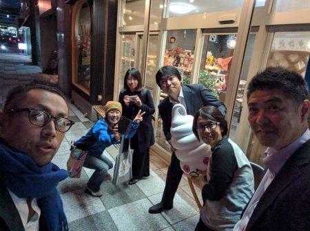 その夜、大阪のお友達来た!