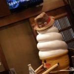 ソフト君が広島・中新地の居酒屋で研修に行った件
