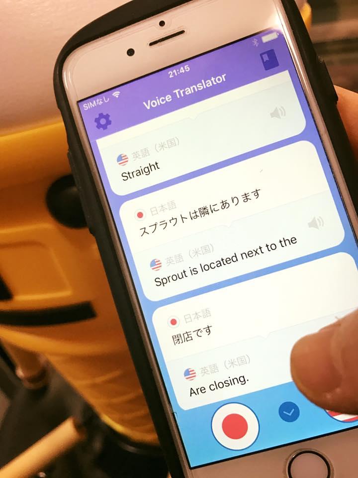 翻訳アプリが活躍か?