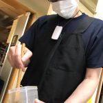 「香害」で化学物質過敏症を発症した人が職場にいること。旦那の「たかよし」が発症してる件