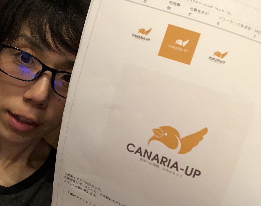 CANARI-UP「カナリアップ」のロゴできた!一つのブランドを作り上げることと、その速度